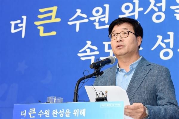 염태영 수원시장은 16일 수원시청 로비에서 민선 7기 첫 기자회견을 열고 임기 내에 100만 대도시 특례 입법화를 실현하겠다고 밝혔다.