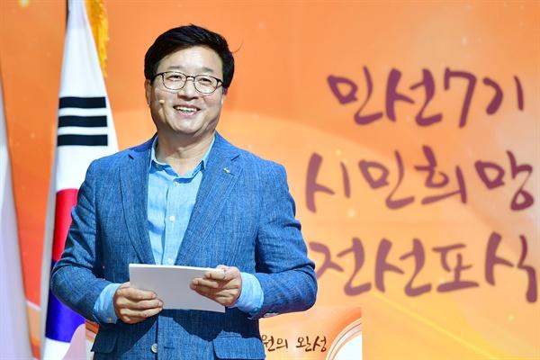 염태영 수원시장이 16일 시민과 함께한 '민선7기 시민희망 비전선포식'에서 비전선포를 발표하고 있다