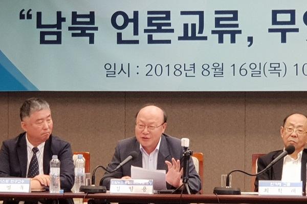 토론회 정일용 연합뉴스 통일언론연구소장(중)이 발언을 하고 있다.