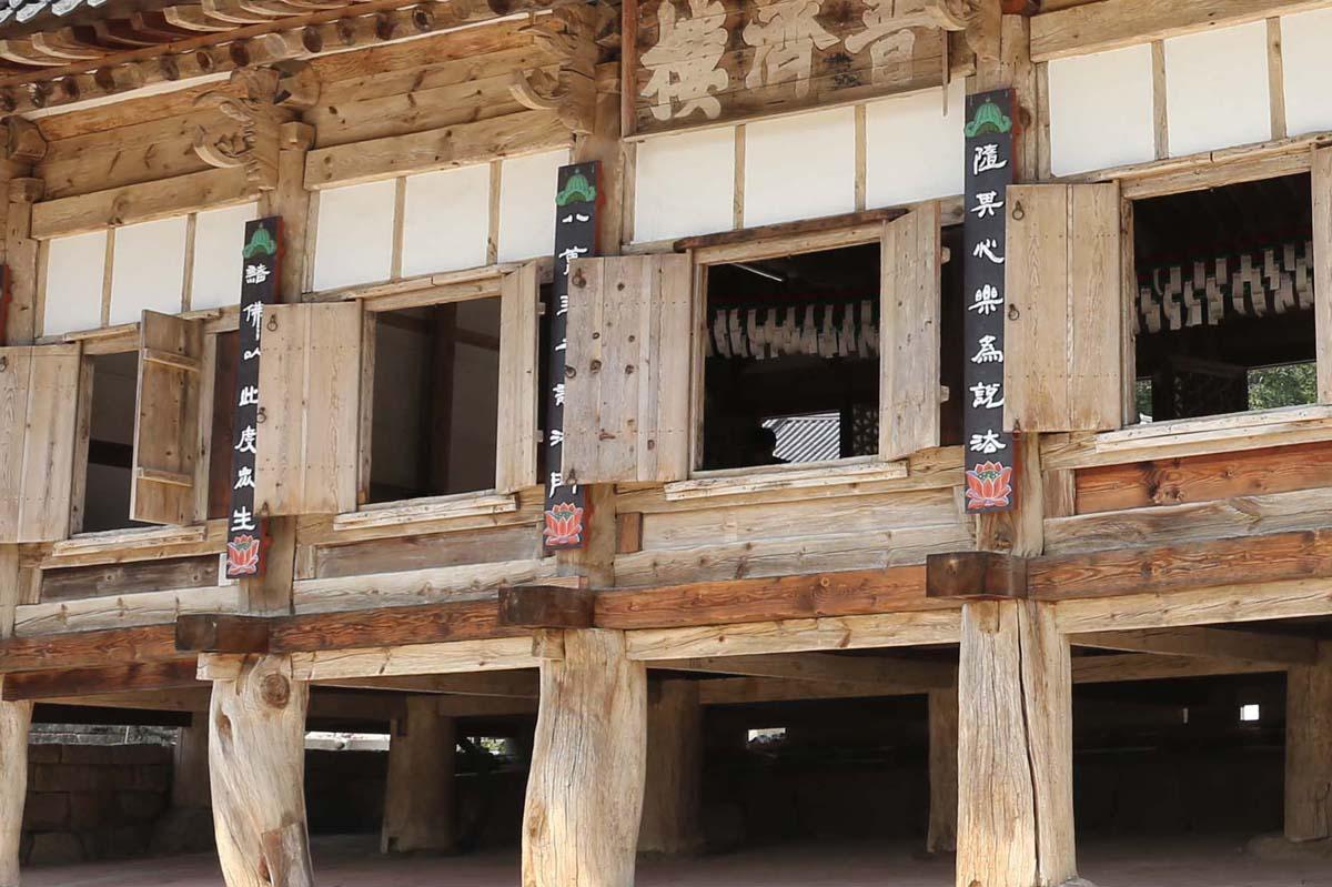 누하진입을 못하도록 돼 있는 화엄사 보제루의 기둥. 삐뚤삐뚤한 게 눈길을 더 끈다. 자연미가 살아있다.