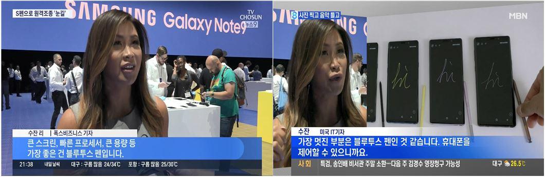 동일 인물 인터뷰 인용한 TV조선 <뉴스9>(좌), MBN <뉴스8>(우)(8/10)