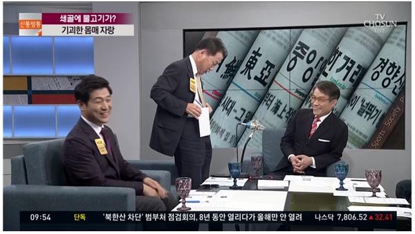 '얇은 허리를 A4용지로 가리기' 따라하는 TV조선(8/17)