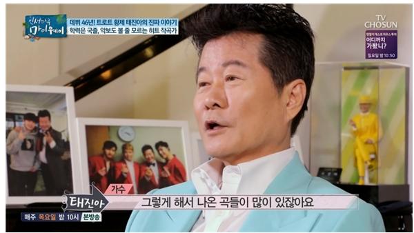 TV조선 <인생다큐 마이웨이>(8/17)
