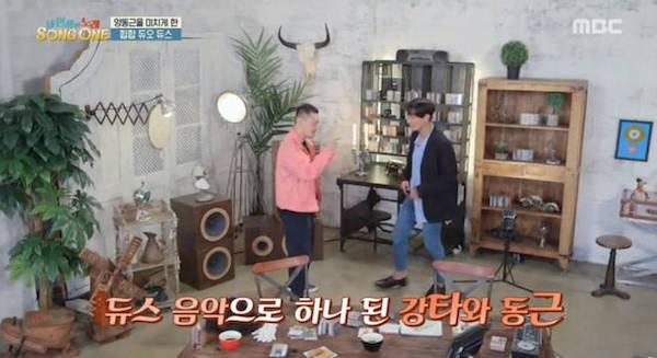 지난 17일 첫 방영한 MBC <내 인생의 노래 SONG ONE> 한 장면