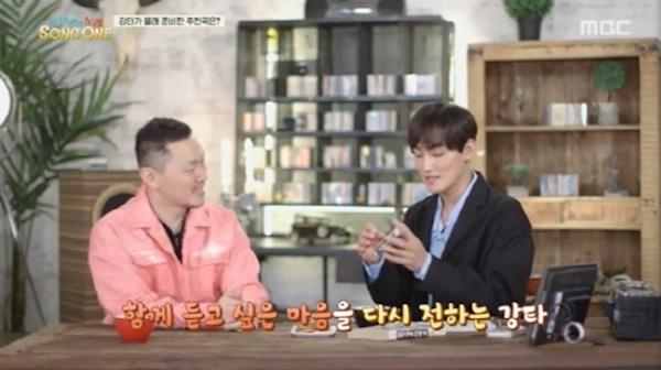 지난 17일 방영한 MBC <내 인생의 노래 SONG ONE> 한 장면