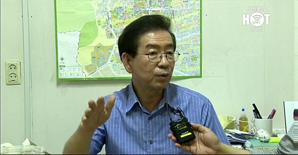 박원순 서울시장이 17일 오후 오마이TV '박정호의 핫스팟'에 출연해 인터뷰를 했다.