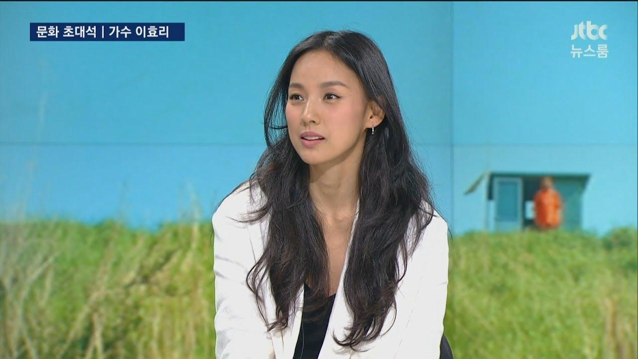 작년 6월 <뉴스룸>에 출연한 이효리.