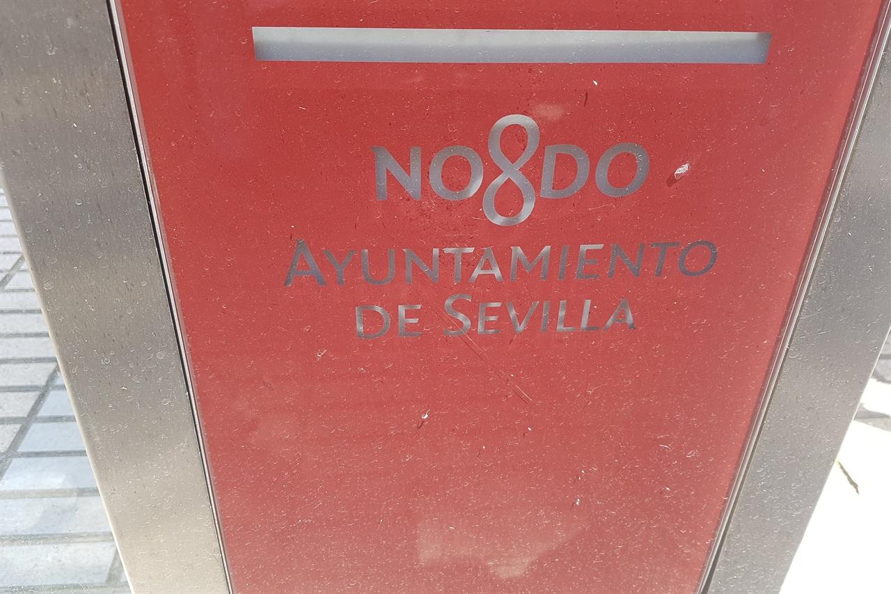 세비아의 로고인 'NO8DO'. 세비아에서 자주 목격됩니다.