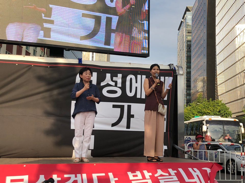 이날 집회에는 고은 시인으로부터 10억의 손배소를 당한 최영미 시인도 참여했다.