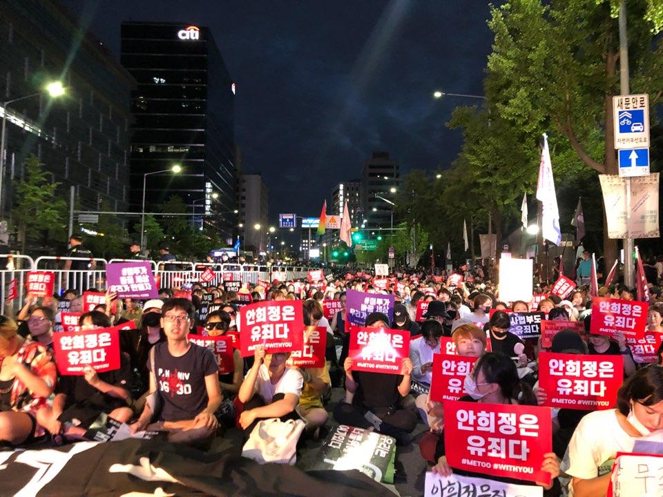 행진을 마친 집회 참가자들의 모습.