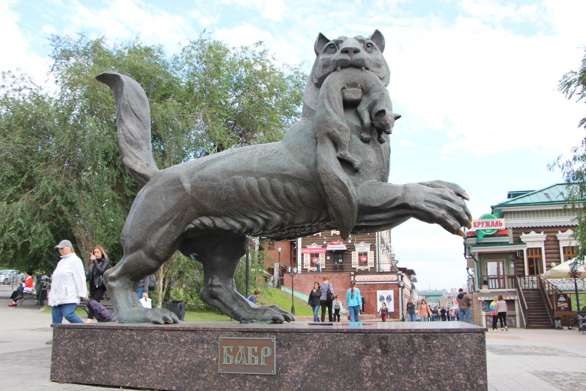 이르쿠츠크의 상징 바브르
