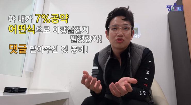 지난 2016년 JTBC가 장성규 아나운서를 앞세워 만든 웹 예능 <짱티비씨>의 한 장면.