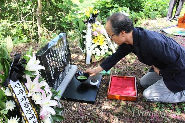 8월 19일 경남 산청군 차황면 철수리 산에 있는 고 박노정 시인의 '수목장'에서 열린 '시비' 제막 행사.