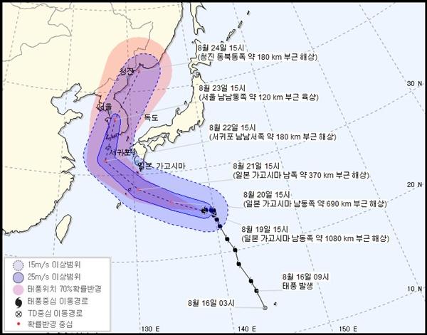 제19호 태풍 솔릭 예상 이동 경로(19일 오후 3시)