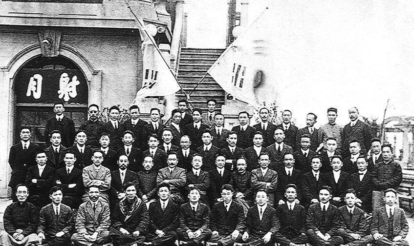 1921년 1월 1일 대한민국 임시정부 신년하례회 기념 사진. 두 번째 줄 왼쪽에서 네 번째가 예관 신규식 선생이다.