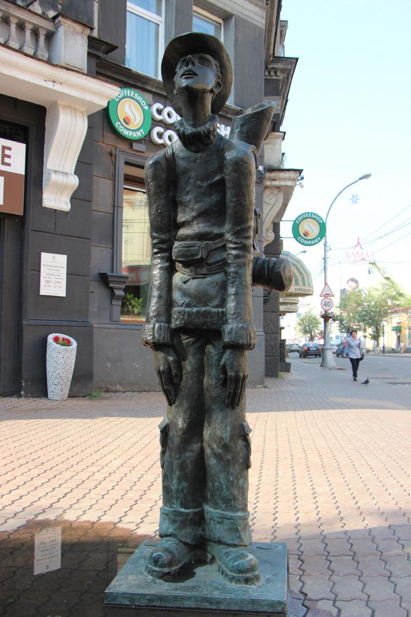 여행자 동상