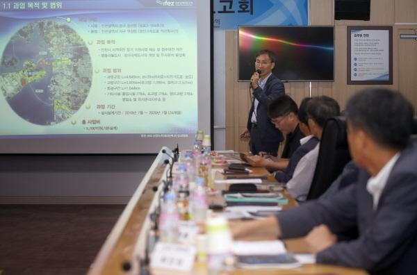 21일 제3연륙교 실시설계 용역 착수보고회