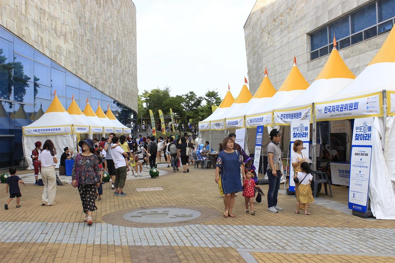 2018 부천국제만화축제가 부천시 영상문화단지와 만화박물관 일대에서 진행되었다.