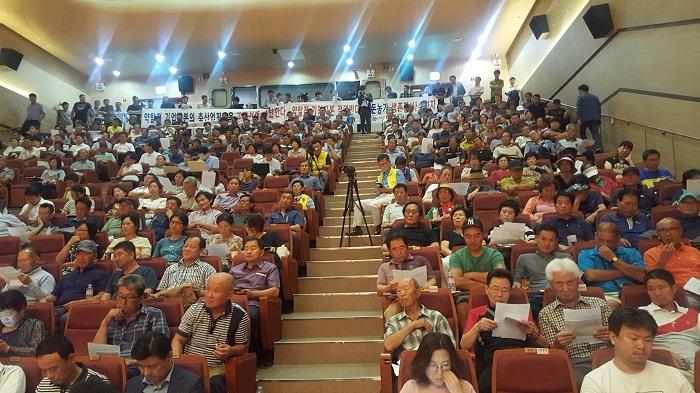 홍성군 축산정책 방안마련 공청회