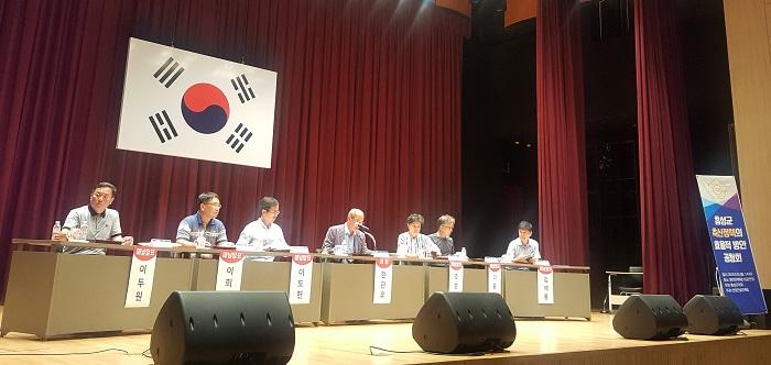 홍성군 축산정책방안 마련 공청회 참석한 토론자