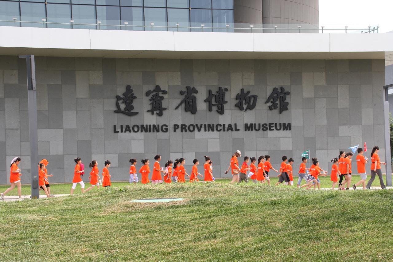 요녕성 박물관 심양시 외곽에 위치한 박물관이다. 고대에서 명·청시대에 이르는 중국의 역사 유물을 전시하고 있는데 고조선, 고구려, 부여 등 한국의 고대와 관련된 유물들도 상당수 전시되고 있다고 한다. 방학을 맞은 학생들의 단체관람으로 북적였다.