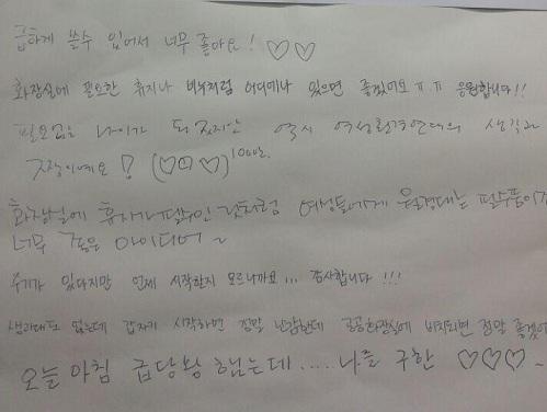 00월경대프로젝트 00월경대프로젝트_참여자들이 남긴 메시지