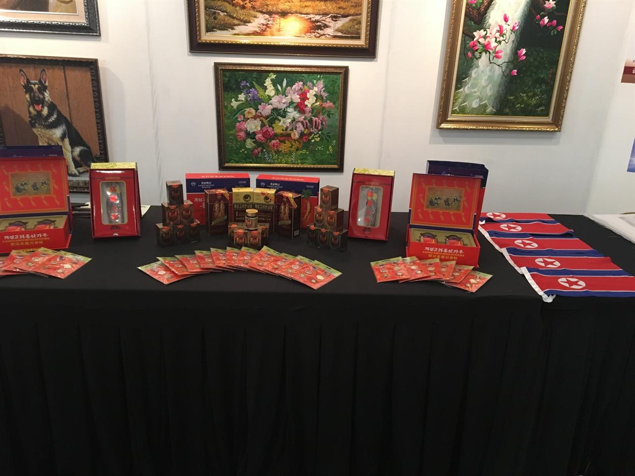 북측 올림픽회관에서 판매중인 물품