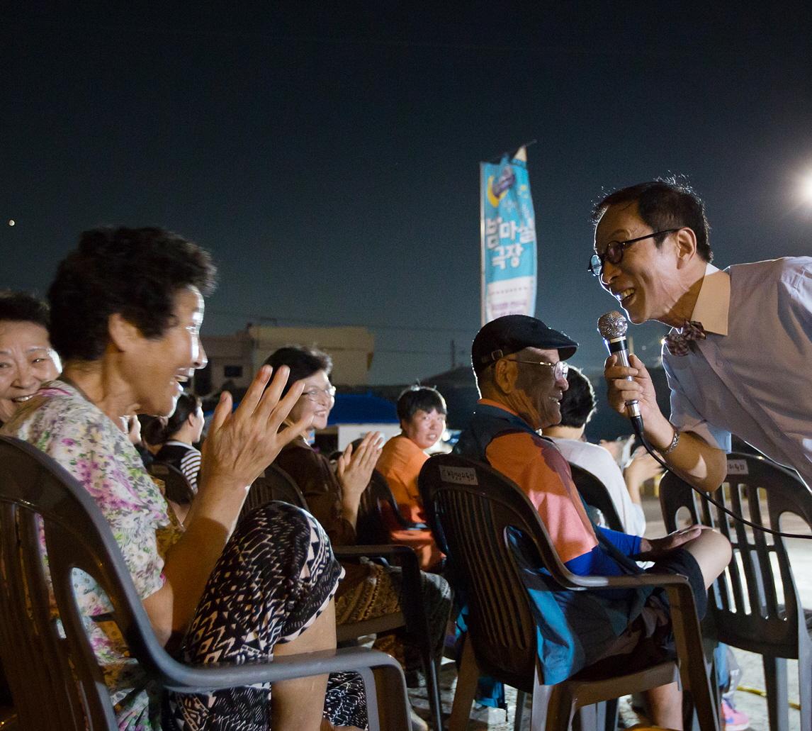 지난 18일(토) 전북 익산 공연 모습