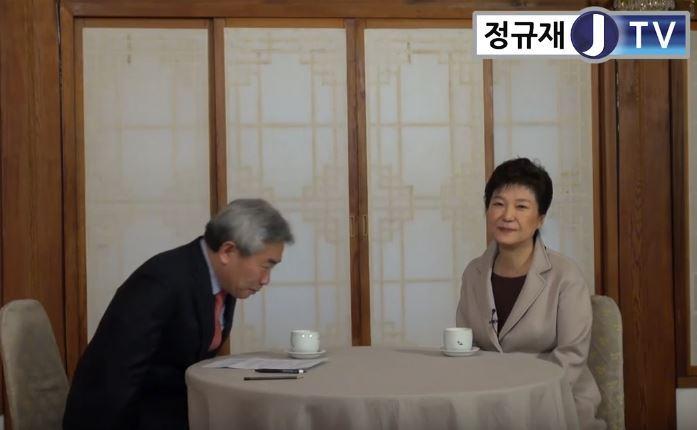 박근혜 전 대통령과 단독인터뷰했던 정규재TV.