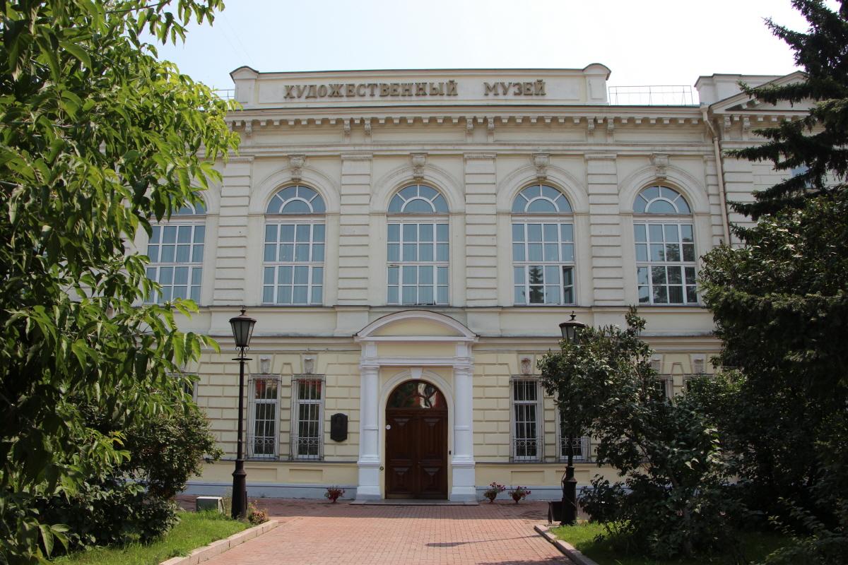 이르쿠츠크 미술관