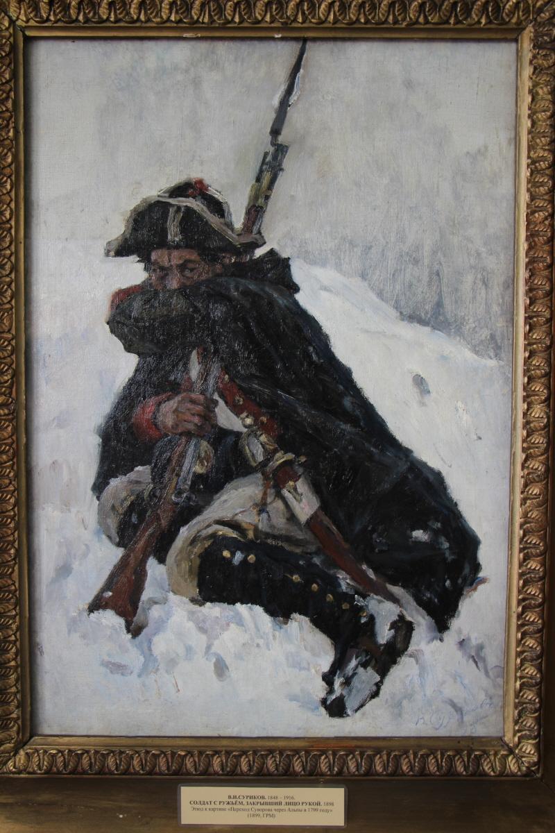 수리코프가 그린 군인