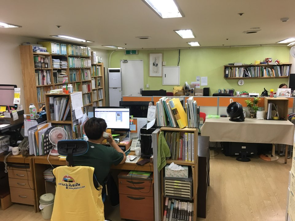 성북주거복지센터 모습