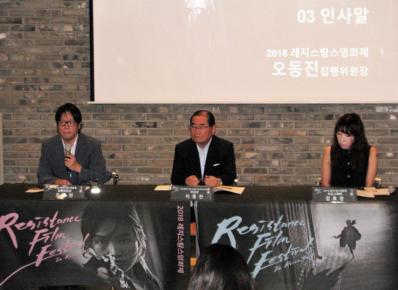 23일 오전 서울극장에서 열린 레지스탕스영화제 기자간담회에서 오동진 집행위원장이 영화제 개요를 설명하고 있다.