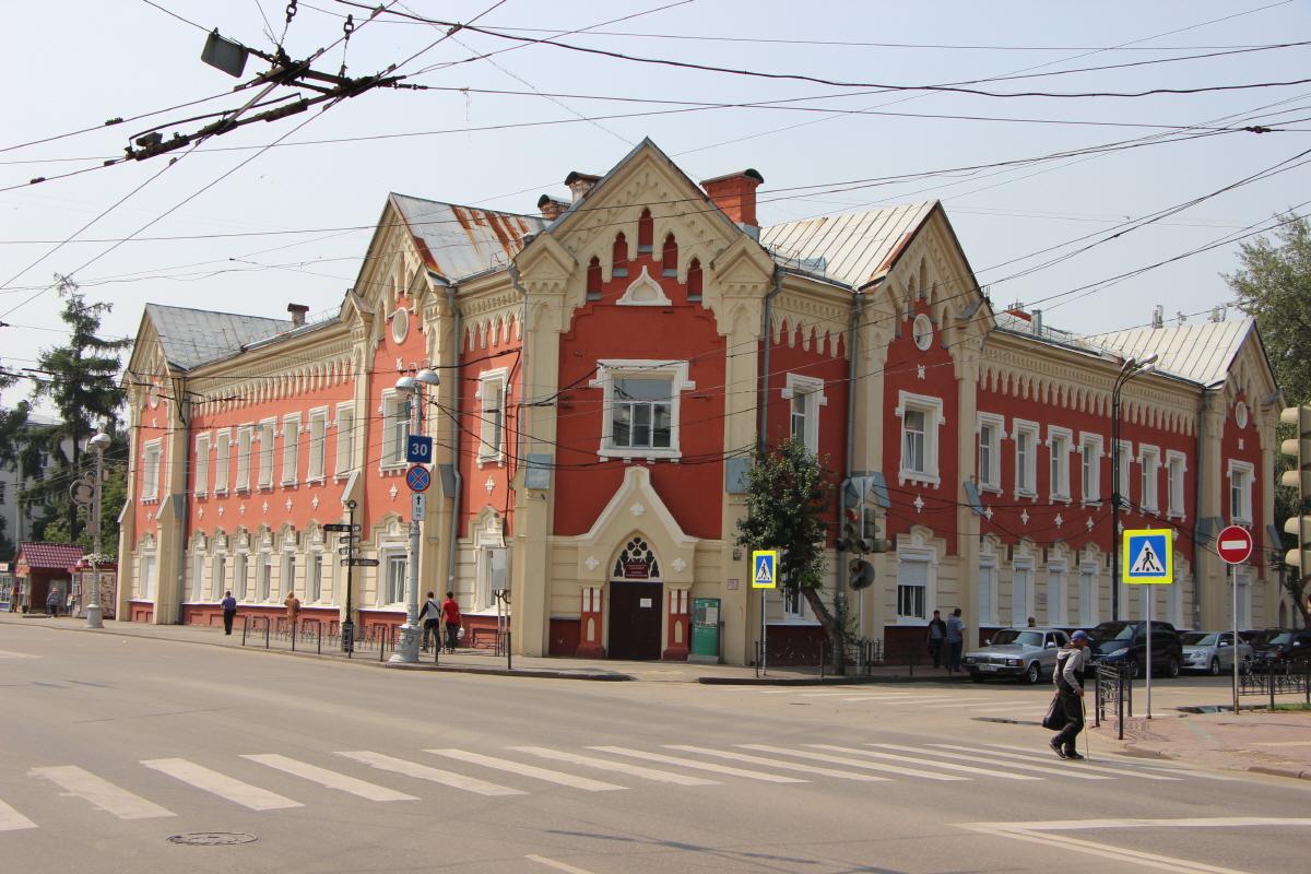 이르쿠츠크대학교 부속 안과병원