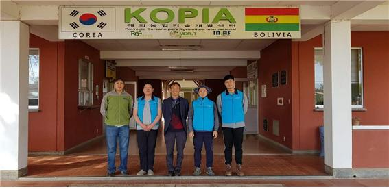 코피아(KOPIA) 볼리비아 센터 (가운데: 권순종 소장)