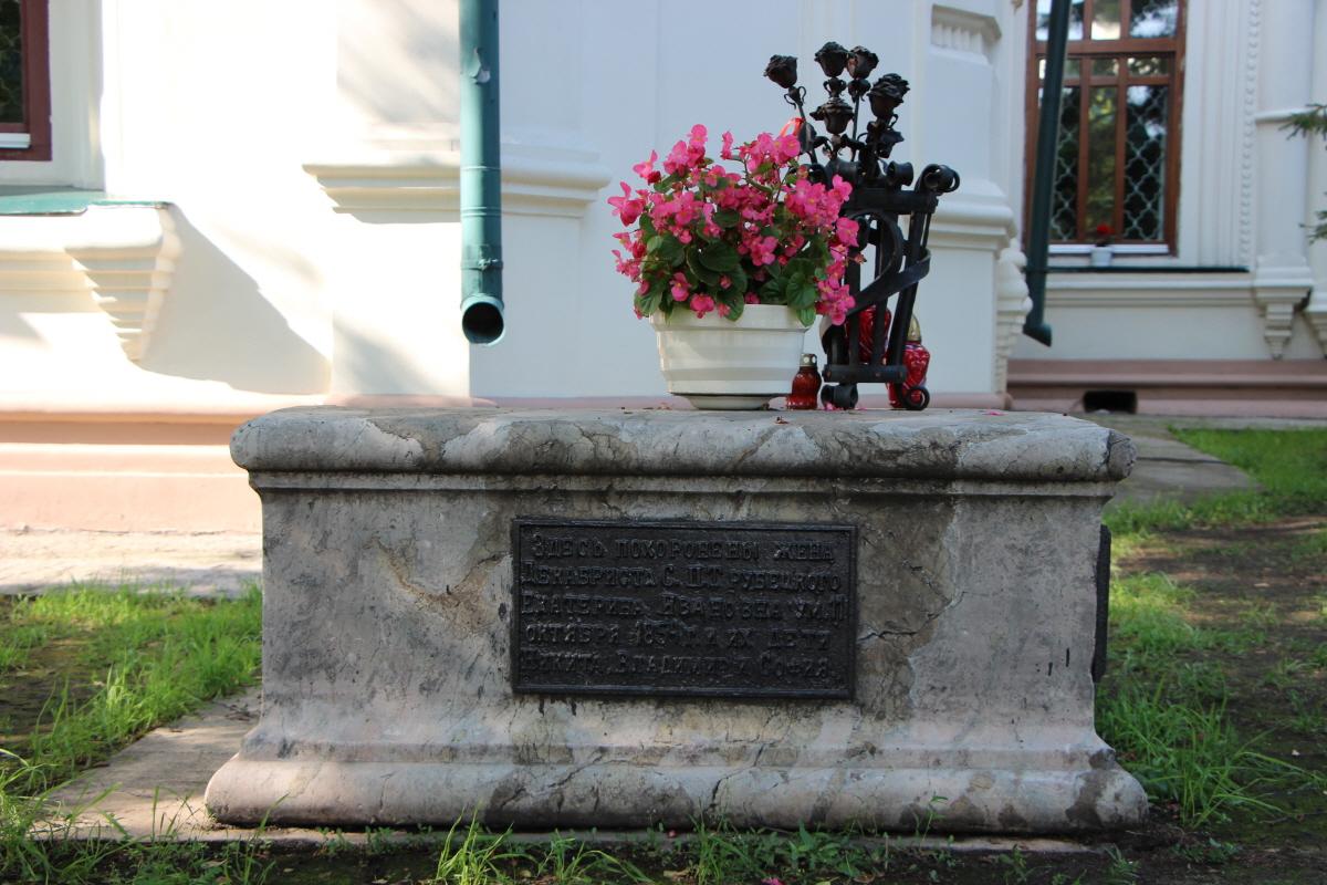 예카테리나 트루베츠코이 무덤