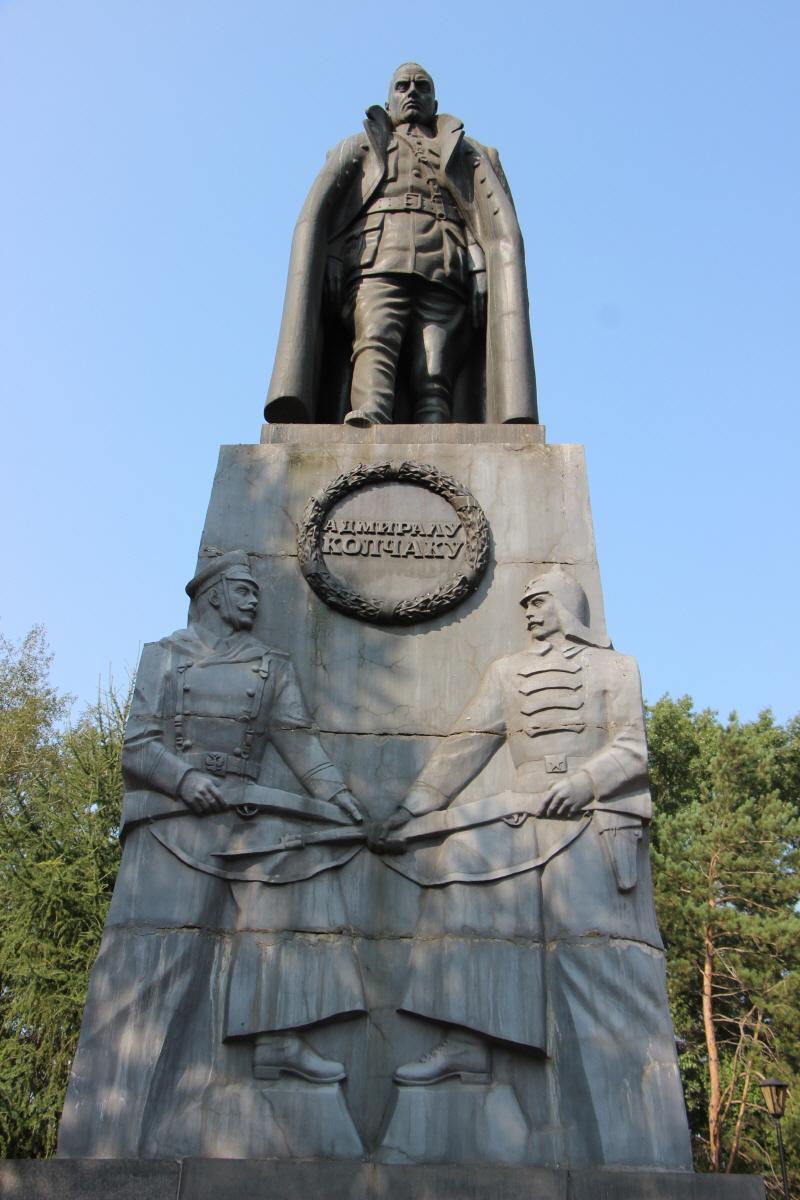콜착제독 동상