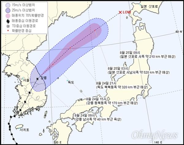 24일 오전 10시 현재 태풍 '솔릭'의 이동 경로.