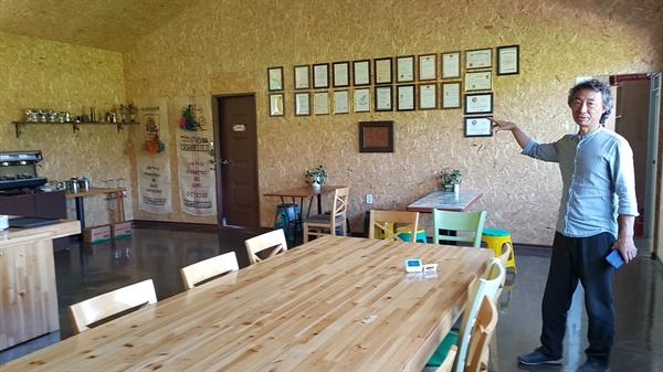 커피농장 내에 있는 바리스타교육장
