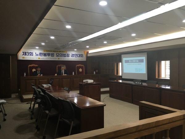 작년도 대회 경연 현장, 올해도 서울대학교 법과대학에서 경연이 펼쳐진다