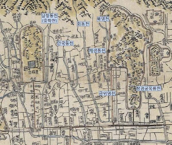 수선전도(1861, 김정호)에 나타난 북촌의 물길들