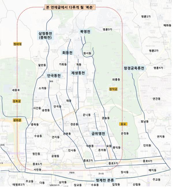 현재의 지도 위에 표시된 물길의 흐름. 지도 상에는 이 밖의 물길이 더 있지만 편의상 경복궁과 창덕궁 사이에 흐르는 물길만 표시되어 있다.