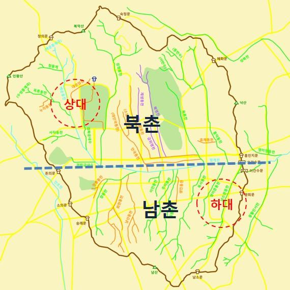 남촌, 북촌의 지리적 구분 및 상대(윗대)와 하대(아랫대)의 위치