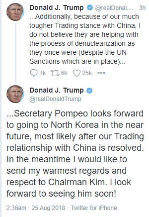 트럼프 미국 대통령의 트위터