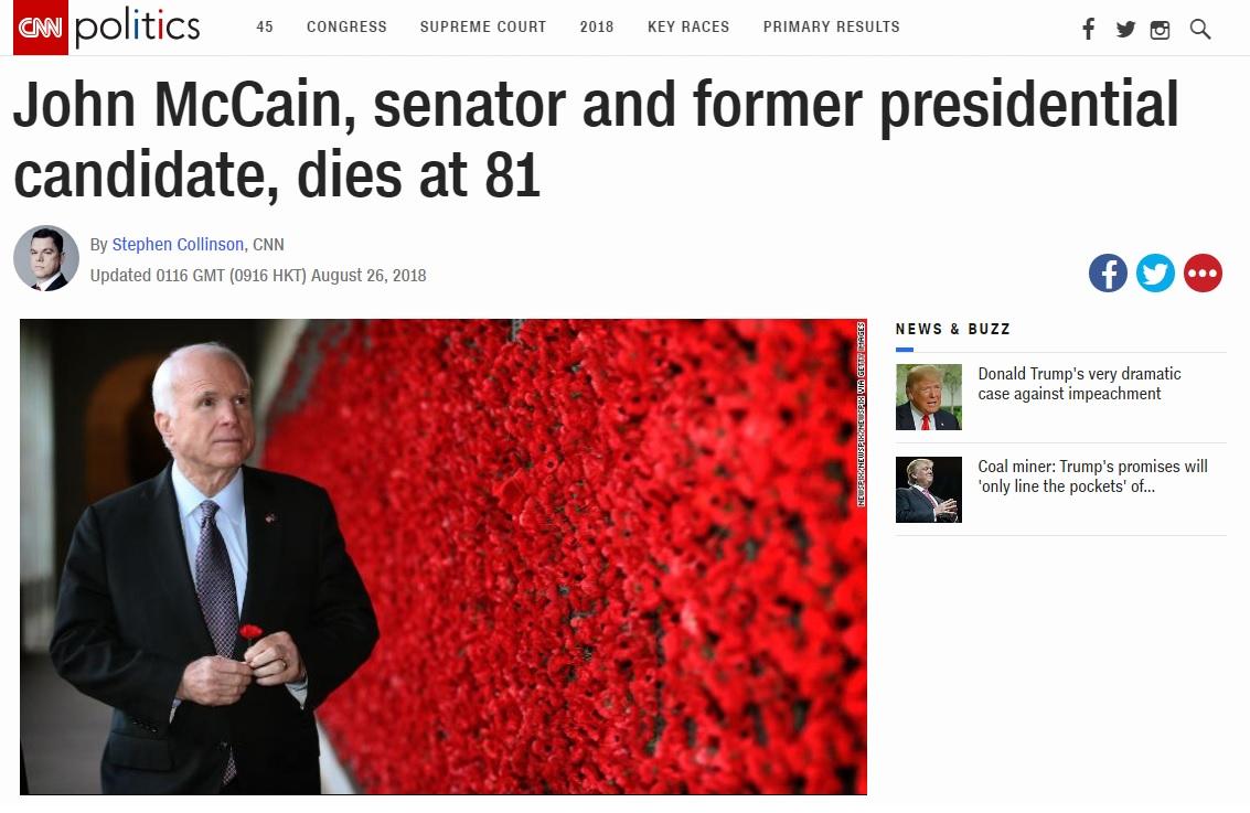 존 매케인(공화·애리조나) 미국 상원의원의 별세를 보도하는 CNN 뉴스 갈무리.
