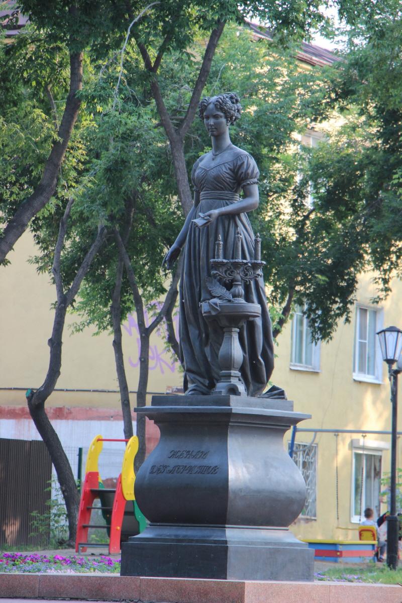 데카브리스트 부인 마리아 발콘스키