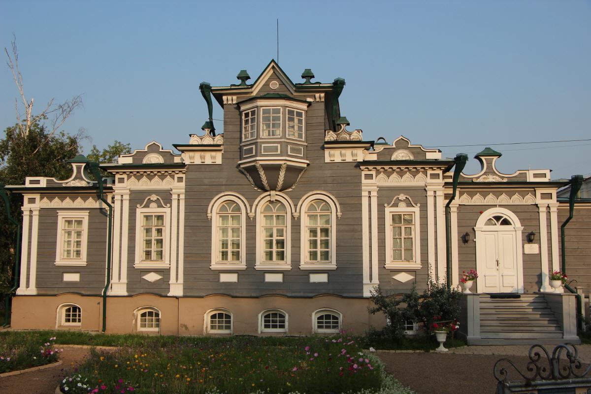 트루베츠코이 박물관
