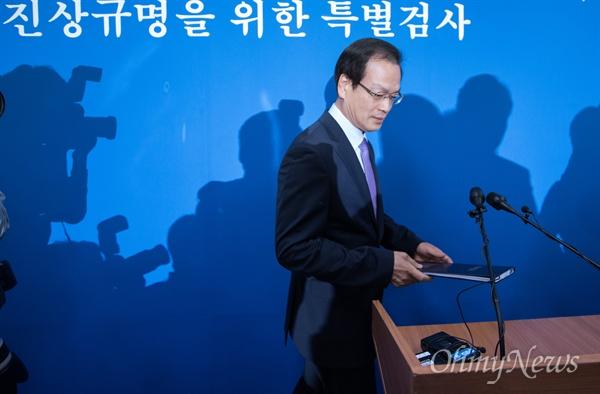 드루킹 댓글 관련 진상조사를 위한 허익범 특별검사가 27일 오후 서울 강남구 특검 사무실에서 수사결과 발표를 위해 기자회견장으로 들어오고 있다.