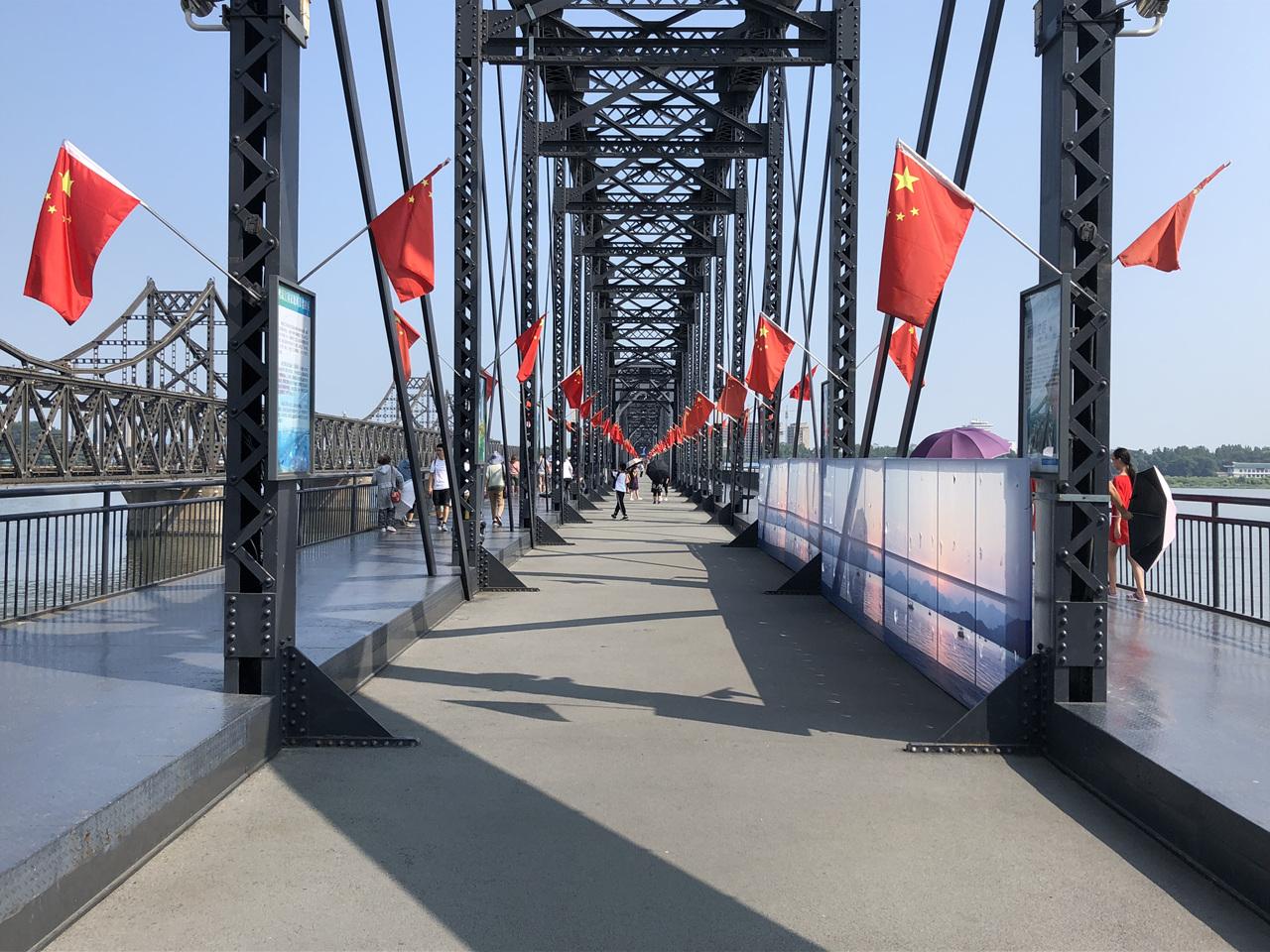 압록강 단교 중국 국기가 걸려 있는 압록강 단교