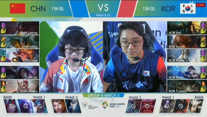 KBS는 자체 온라인 생방송 플랫폼인 <마이K>를 통해 2018 아시안게임 LOL 주요 경기를 생중계하고 있다. (방송 화면 캡쳐)